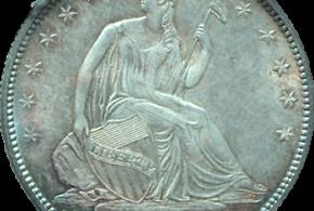 Liberty Seated Half Dollar 1839 to 1886